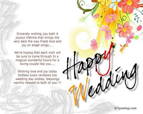 Tagalog Wedding Archives 365greetingscom