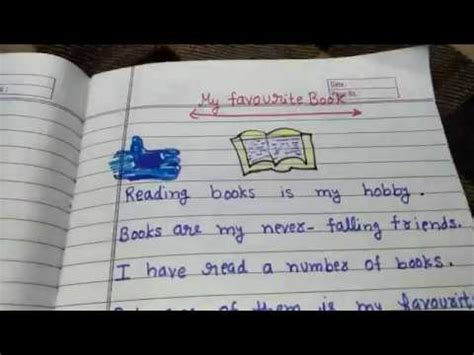 favourite book   short paragraph