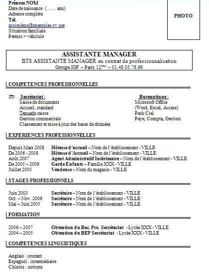 Exemple De Cv Pour étudiant by 12 Exemple De Cv 233 Tudiant Modele Cv