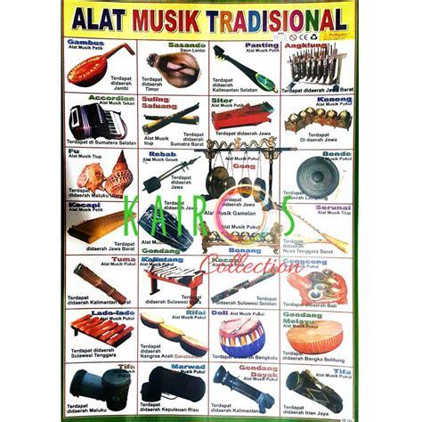 Untuk memainkannya, kamu hanya perlu menggesek alat musik tradisional ini dengan sebuah alat khusus yang terbuat dari bilah bambu dan tali. Alat Musik Tradisional 34 Provinsi Di Indonesia - Berbagai Alat