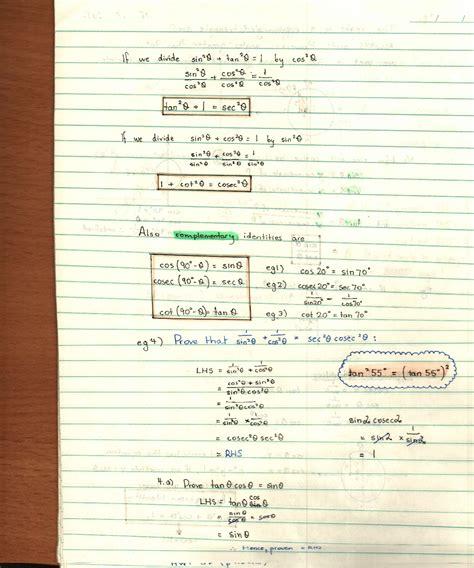 trigonometry quadrant rules jerusalem house