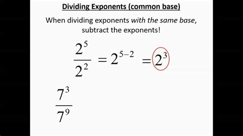 exponents with common bases multiplying and dividing youtube