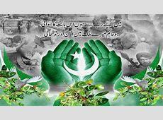 pakistaniflagstylewallpaperhdfree HD Wallpaper
