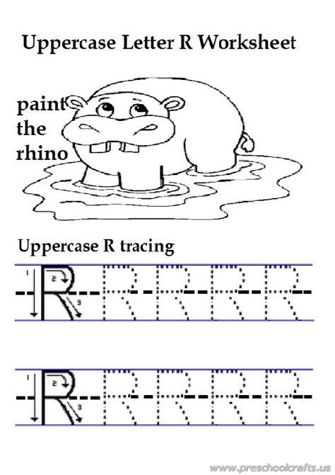 lowercase letter  worksheet  printable preschool