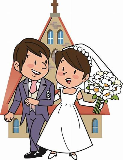 Married Clipart Sign Svg