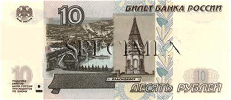 bureau de change meilleur taux change rouble russe eur rub cours et taux cen bureau de change à devises