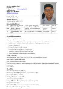 resume template for ojt free download chef bimal