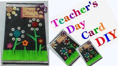 diy teachers day greeting card making ideas  kids easy