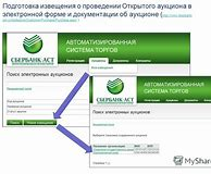 решение об одобрении крупной сделки ип образец один учредитель