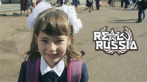 September The First Day School Real Russia