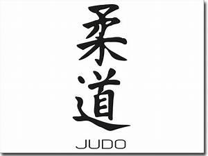 Wandtattoo Judo Japanische Zeichen Judo Symbol