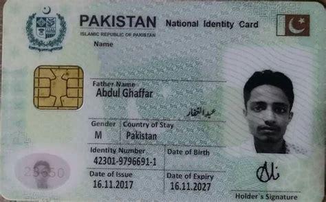 pakistani id card  fresh proof  editing yasin editx