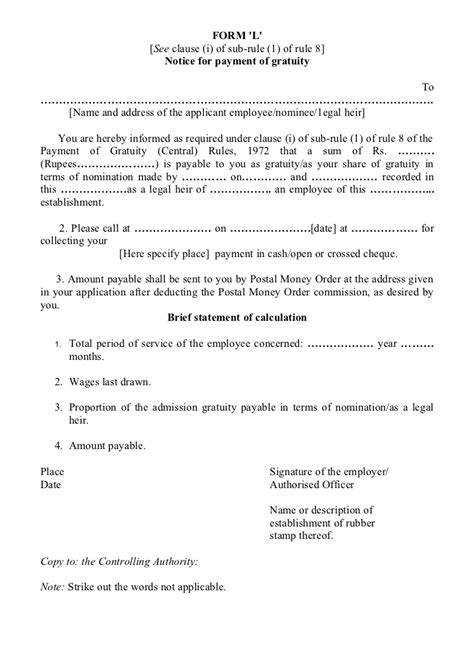 gratuity forms