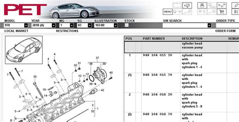 Porsche Parts by Porsche Parts Diagram Food Ideas