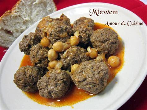 amour en cuisine mtewem cuisine algerienne المثوم amour de cuisine