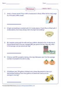 solving division word problems division word problems worksheets