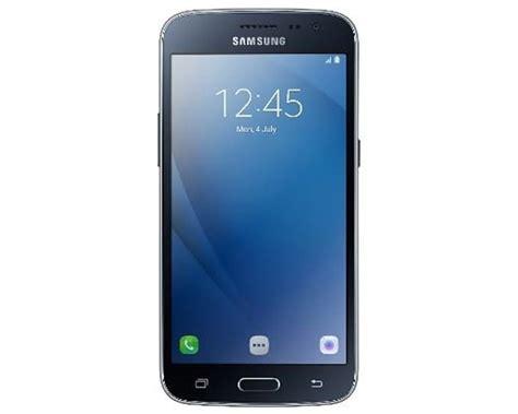 Samsung Galaxy J2 Pro (2016) Price In Pakistan