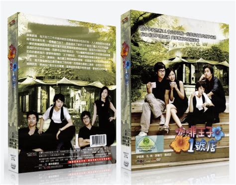 If you loved coffee prince, like i did, i recommend watching the interview. COFFEE PRINCE 咖啡王子一号店 KOREAN DRAMA DVD - Poh Kim Video