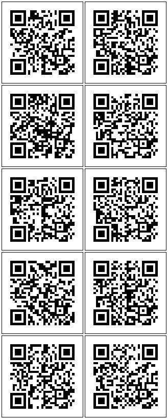 妖怪 ウォッチ 三国志 qr コード