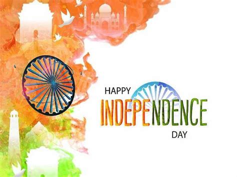 Happy Independence Day 2020: Wishes, Messages, Quotes ...