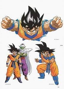Dragon Ball Z Piccolo Ready To Fight Dragon Ball Z
