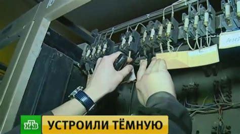 Минэнерго РФ развитие альтернативной энергетики в России экономически выгодно Экономика и бизнес ТАСС