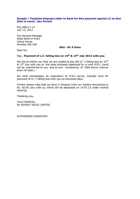 refund demand letter template samples letter cover templates