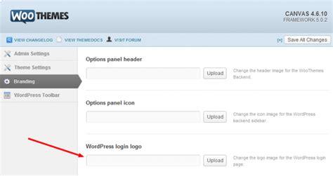 ways  customize wordpress login page logo
