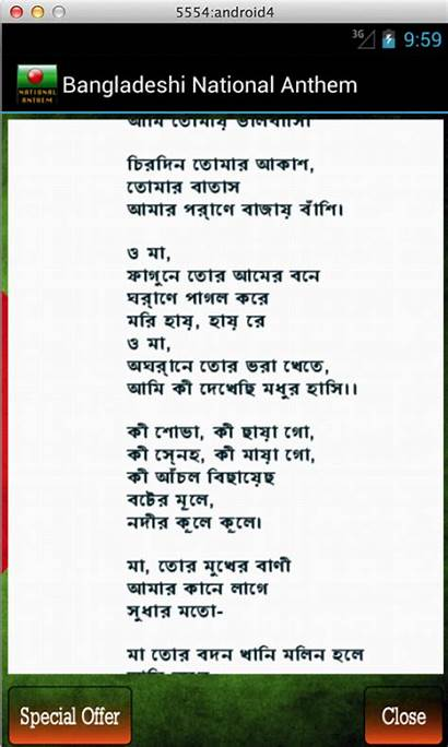 Anthem National Bangladeshi