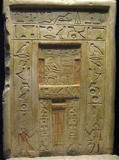 imhotep museum  kingdom false door