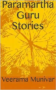 Pdf Gratis Paramartha Guru Stories  Tamil Edition