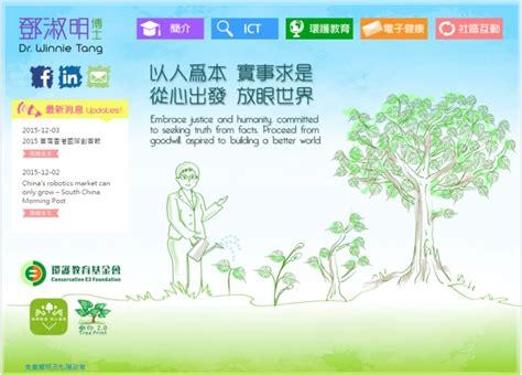 revamped website features  categorization  content