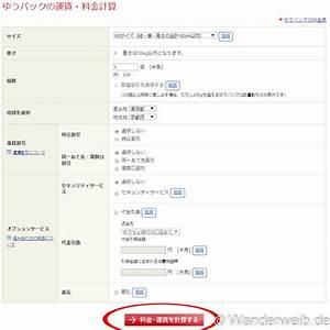 Paket Berechnen : tipps japan post so verschickst du pakete innerhalb japans wanderweib ~ Themetempest.com Abrechnung