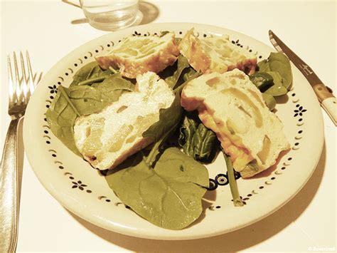 recette dessert lait de soja flan de courgettes au lait de soja et noix de muscade