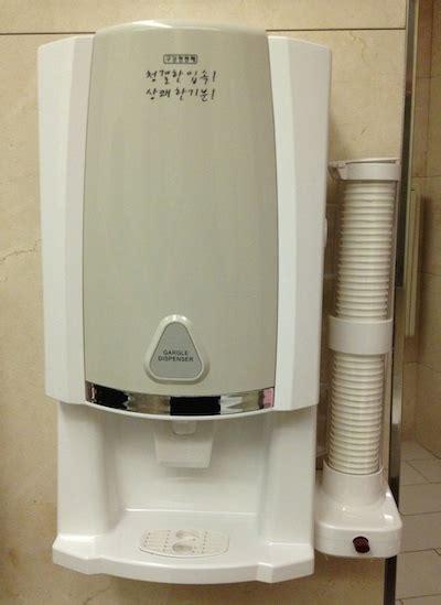 toilet  korea life   texas