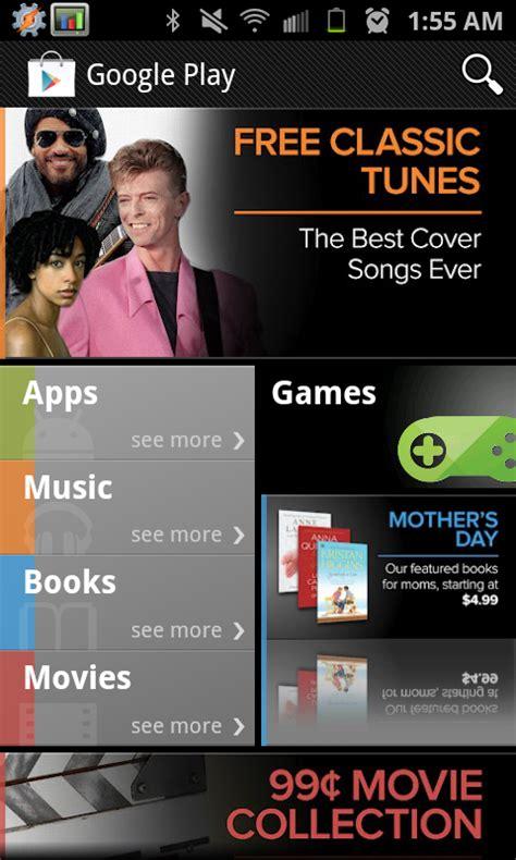play app for android free play app for android tablet