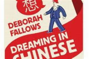 Five Beijing Books You Haven't Heard of But Should Read ...
