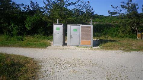 toilettes publics apf entreprise 56 produits de la categorie equipements