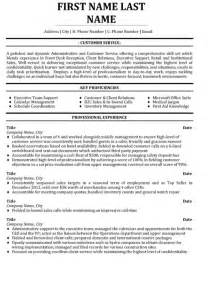 resume headline exles for customer service sle customer service resume student resume template no experience sle customer service