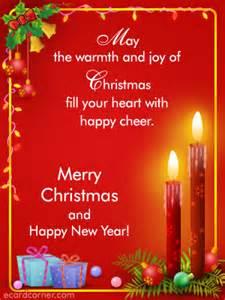 new year wishes ecardcorner