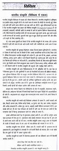 sports in india essay sports  games aeon     sports in india essay ias