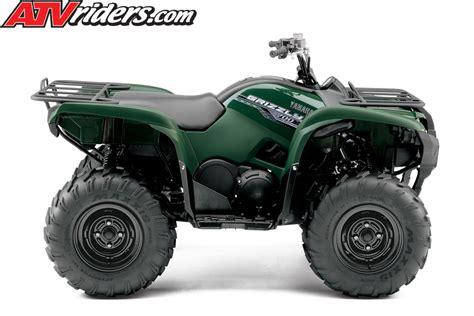 2014 Yamaha Grizzly 700 Fi Auto 4x4 Utility Atv