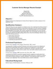 basic customer service resume format exles 12 customer service manager resume basic resume layouts