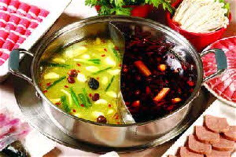 cuisine l馮umes fondue