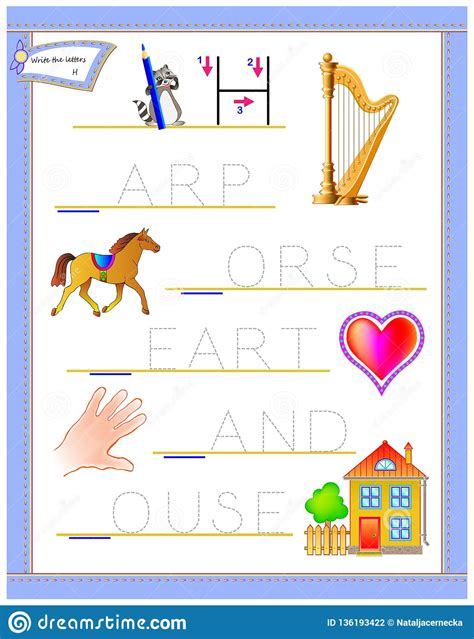tracing letter   study english alphabet printable