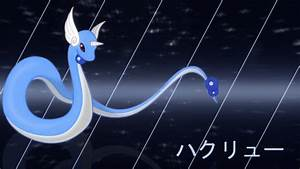 dragonair wallpaper by Elsdrake on DeviantArt