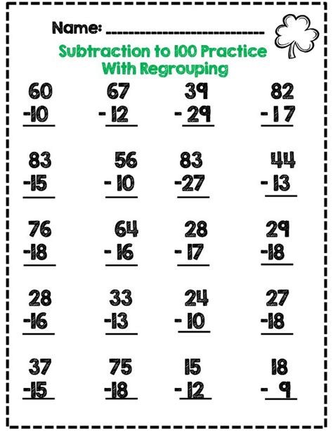 2nd grade math regrouping subtraction second grade st s day math activity set common