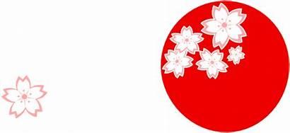 Sakura Clip Flower Clipart Blossom Japanese Blossoms