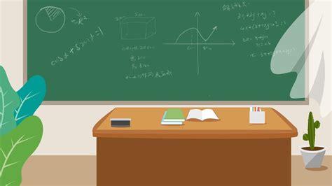 background ruangan kelas