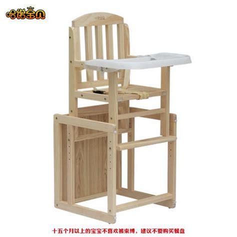 multifonctionnel bois chaise haute pour l alimentation